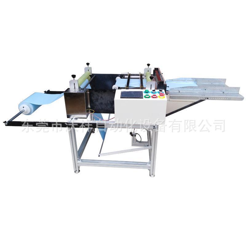 绝缘纸自动切纸机离型纸裁切机不干胶纸切纸机青稞纸切张机下料机
