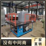 瑞源厂家生产 700*800立式真空煅烧炉