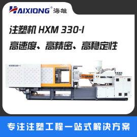 伺服节能,空调日用品,亚克力注塑机HXM330-I