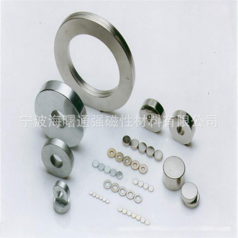 宁波厂家直销强力磁铁 钕铁硼圆形磁铁玩具强磁吸铁石