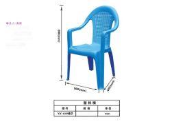 塑料椅子1#