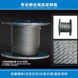 超力鋼繩 防扭鋼絲繩4V39+5FC 不旋轉鋼絲繩廠家批發 防旋轉鋼絲繩價格優惠質量保證 量大優先