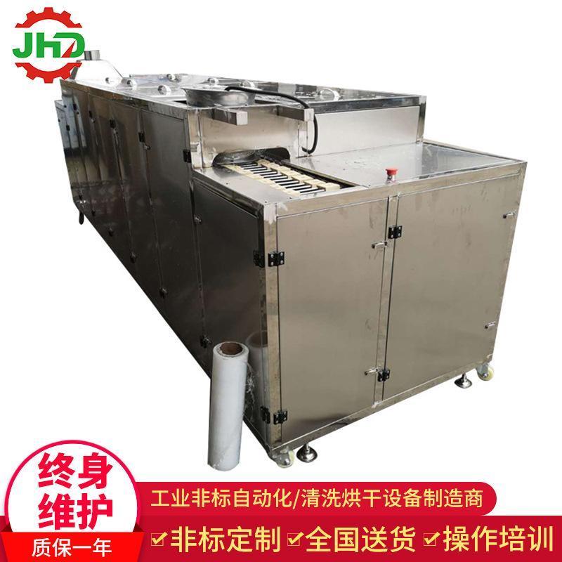 佛山清洗机   压缩机标准件清洗干燥线 超声波清洗线厂家直销
