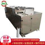 佛山清洗機 熱銷壓縮機標準件清洗乾燥線 超聲波清洗線廠家直銷
