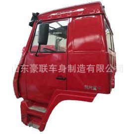陕汽奥龙驾驶室总成各种钢板自卸车牵引车内外饰件价格 图片 厂家