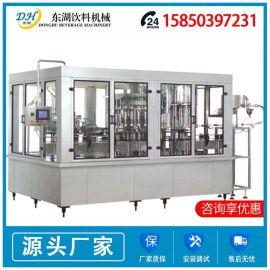 果汁饮料灌装 茶饮料机械设备 果汁生产线 玻璃瓶果汁灌装机