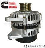 康明斯QSX15充電機 運樑車發動機X15