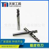 廠家直銷 合金粗皮波紋銑刀 非標定製鎢鋼銑刀 粗皮銑刀