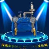 不鏽  墨鑄鐵水力控制可調式減壓閥200XDN 80 100 150 200 250
