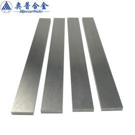 YG8硬质合金长条195*19*3.8MM钨钢长条