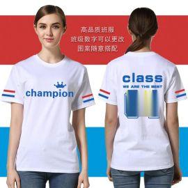 女式T恤纯色空白文化衫班服短袖纯棉创意DIY工作服工衣印制LOGO