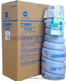 兼容品质美能达TN115粉盒