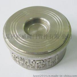供應廬威不鏽鋼對夾式止回閥