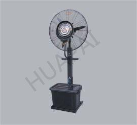 广东工业喷雾电风扇降温雾化加水加湿落地壁挂扇