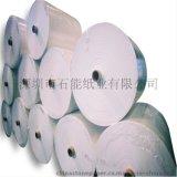 厂家供应高档石能合成纸防水防油防霉防蛀