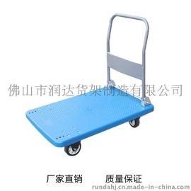 塑料平板手推车 超静音可折叠手推车 拉车 平板车