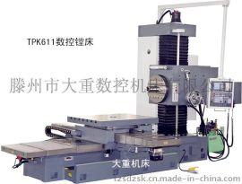 TPK611数控镗床 数控系统可选装 精密数控镗床