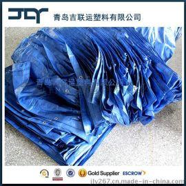 生产:韩国篷布、韩国编织布、聚乙烯编织布、pe篷布、防水篷布