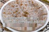 北京香河肉餅,香河肉餅怎麼做好吃