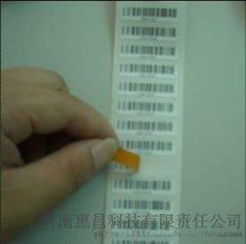 耐高温条码标签耗材聚酰亚胺材质50微米标签
