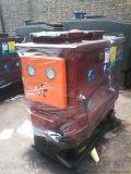 誠旭牌WSG-0.01-0.09-85/60-WLL型鍋爐