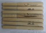 [自产自销]木头工艺圆珠笔 广告笔 原木圆珠笔 可来样定做