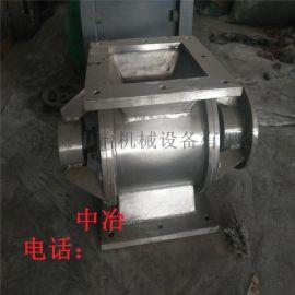 除尘卸料器  料仓旋转下料阀 放料阀 多种规格型号定制