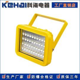新款方形40W-70W防爆免维护LED灯