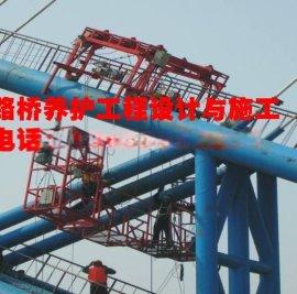 汉区 业政邦劳务输出桥梁检查安全可靠
