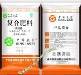 中农集团纯硫基复合肥