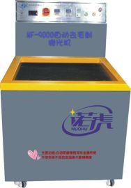 NF9000诺虎环保磁力抛光去毛刺机用途,铝件去毛刺磁力抛光机_品牌_生产供应商厂家