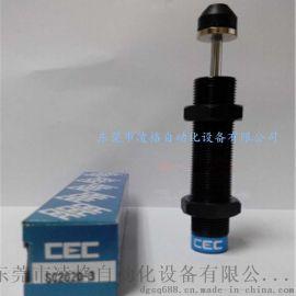 华南地区总代理CEC品牌工业油压缓冲器