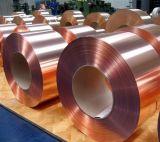 广东T2紫铜带生产厂家,广州0.5mmT2紫铜带价格