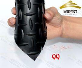 金能供应洛阳地区30kv光伏电厂橡胶绝缘垫