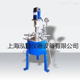 CJF-10L上海不锈钢高压反应釜厂家
