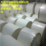 供應PCB無硫紙  35克-40克無硫紙廠家批發