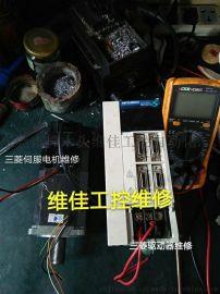 惠州数控车床伺服控制器维修 18123619659