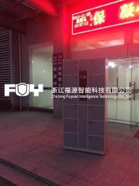 电子寄存柜 电子物证柜智能物证柜的保养-浙江福源