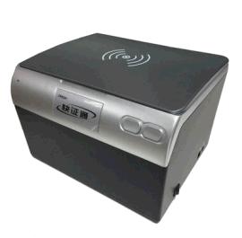 文通快证通CR620+ 快证通识别系统CR620+ 网吧专用证件扫描仪