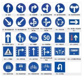 乌鲁木齐标志牌生产厂家 道路标志牌制作 景区标志牌生产厂家