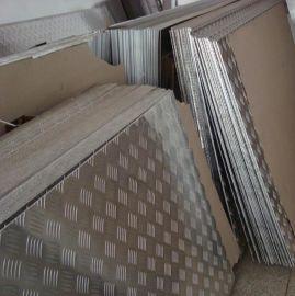 定制铝合金圆棒 6063合金铝棒 耐腐蚀6063铝棒 厂家直销