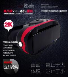 帶調焦距瞳距 vr一體機 頭戴式魔鏡智慧眼鏡 頭盔一體機wifi 2K屏