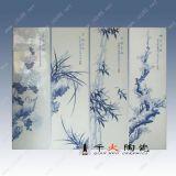 景德鎮高檔陶瓷瓷板畫屏風批發價格雙面屏風圖片