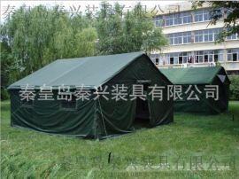 秦兴【优质直销】优质班用帐篷 4.4x4.6m 户外活动帐篷