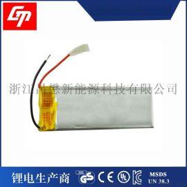 602048锂离子聚合物电池 可充电3.7v 600mah蓝牙音箱锂电池