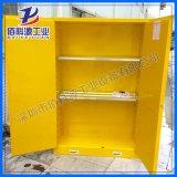 危化品安全存儲櫃-45加侖安全櫃廠家