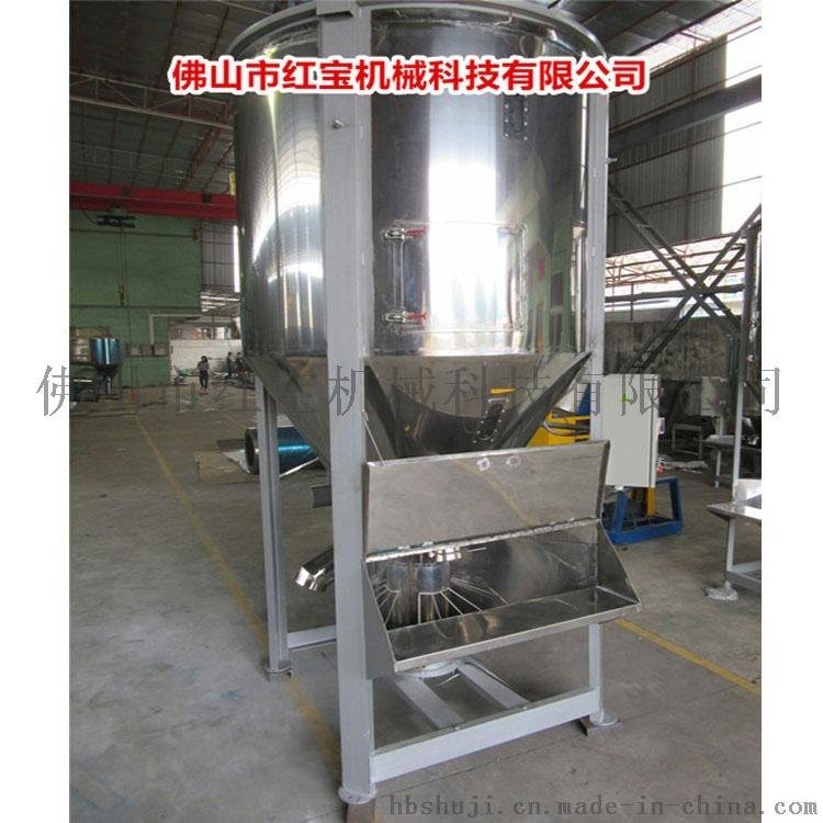 苏州PEI破碎料烘干机生产厂家