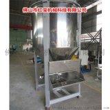 蘇州PEI破碎料烘乾機生產廠家