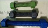 栢尔斯道弗ASTMA193 B7螺柱