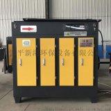 废气净化处理环保设备专业定制--山东新港环保设备